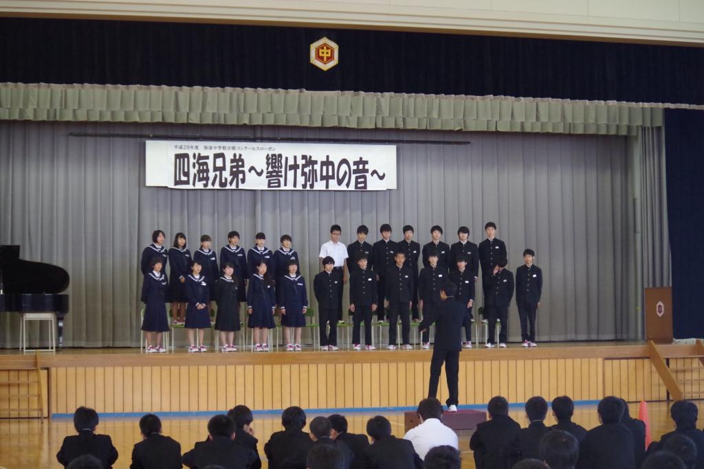 f:id:yahiko00:20161019084907j:plain