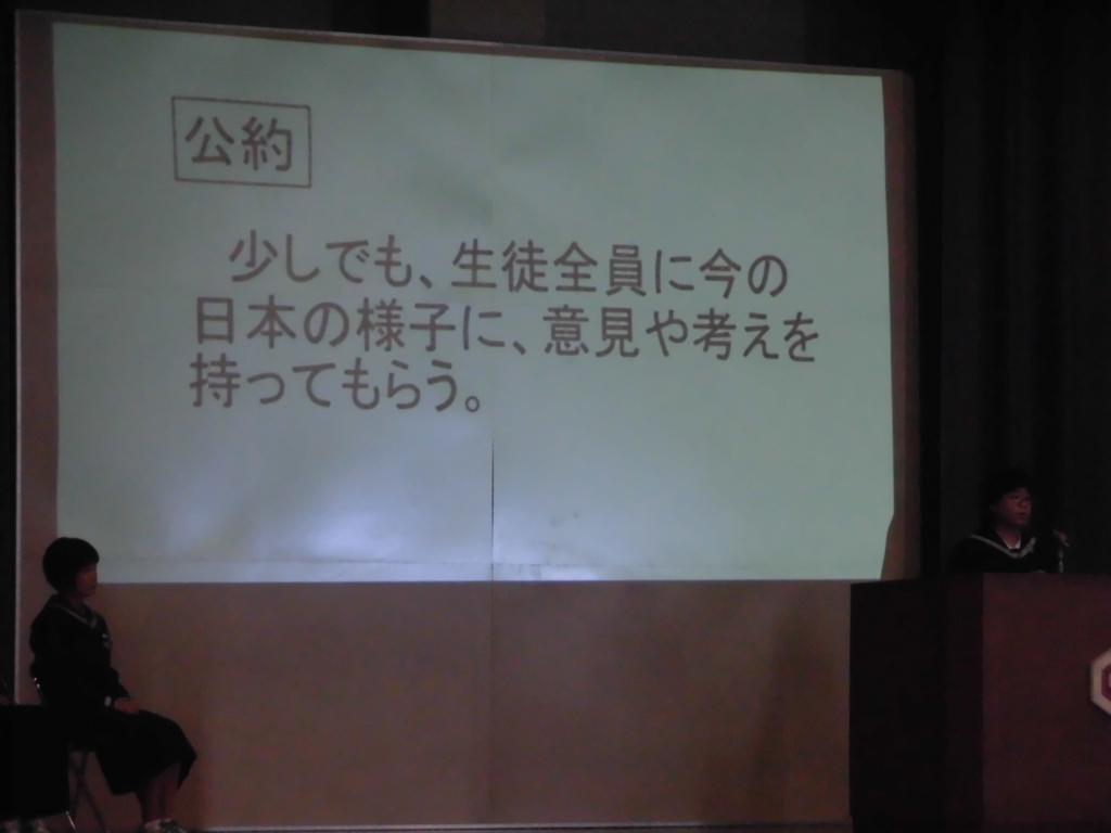 f:id:yahiko00:20170117083013j:plain