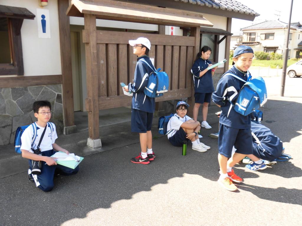 f:id:yahiko00:20170517143300j:plain