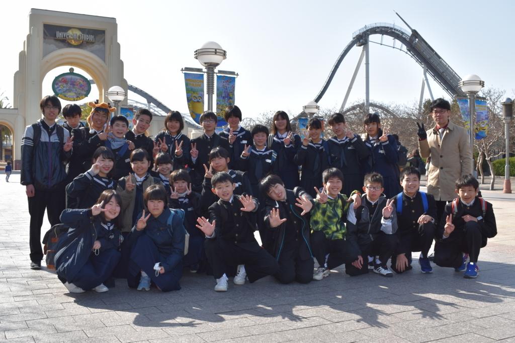 f:id:yahiko00:20180311091411j:plain