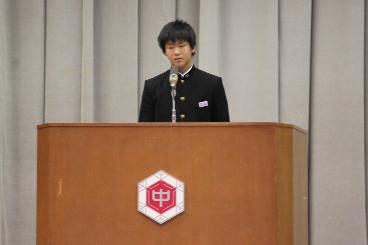 f:id:yahiko00:20200108093417j:plain