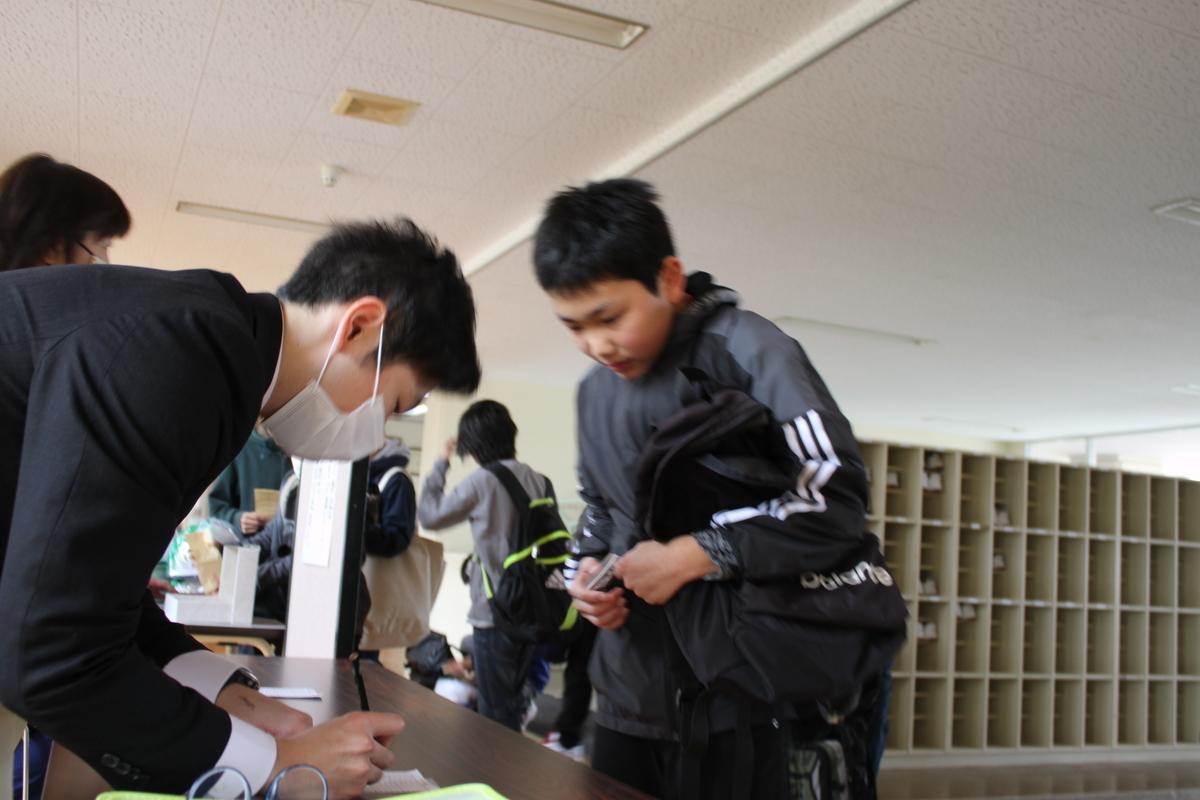 f:id:yahiko00:20200402133512j:plain