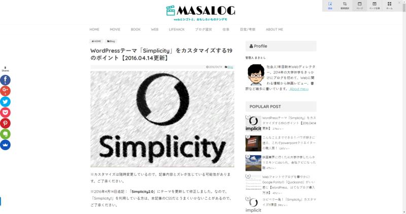 designtips - masalog