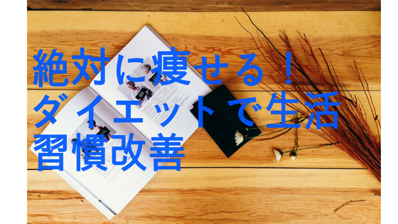 f:id:yahohokun:20180628205917p:plain