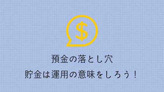 f:id:yahohokun:20180712125417p:plain