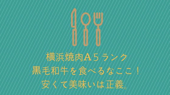 f:id:yahohokun:20180716223052p:plain