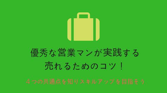 f:id:yahohokun:20180720150343p:plain
