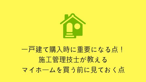 f:id:yahohokun:20180722065347p:plain