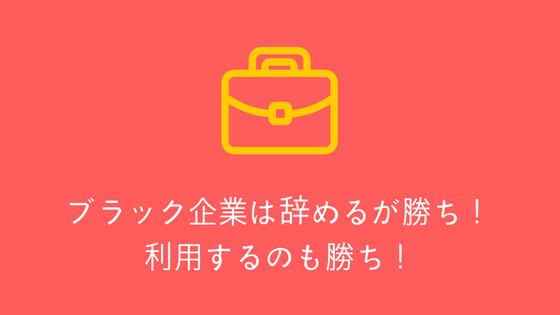 f:id:yahohokun:20180723163134p:plain