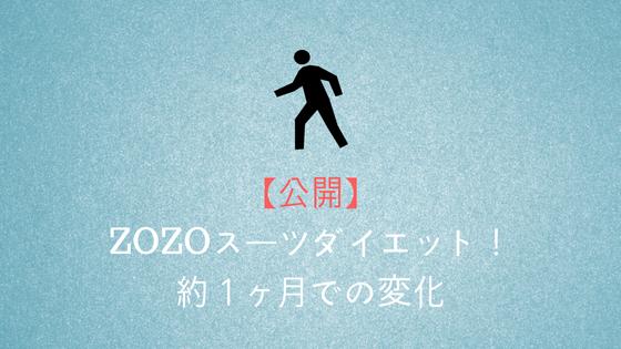 f:id:yahohokun:20180728110408p:plain
