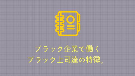 f:id:yahohokun:20180804102402p:plain