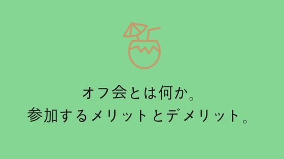 f:id:yahohokun:20180812001840p:plain