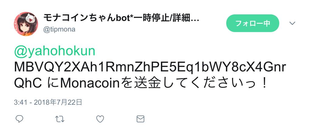 f:id:yahohokun:20180905075111p:plain
