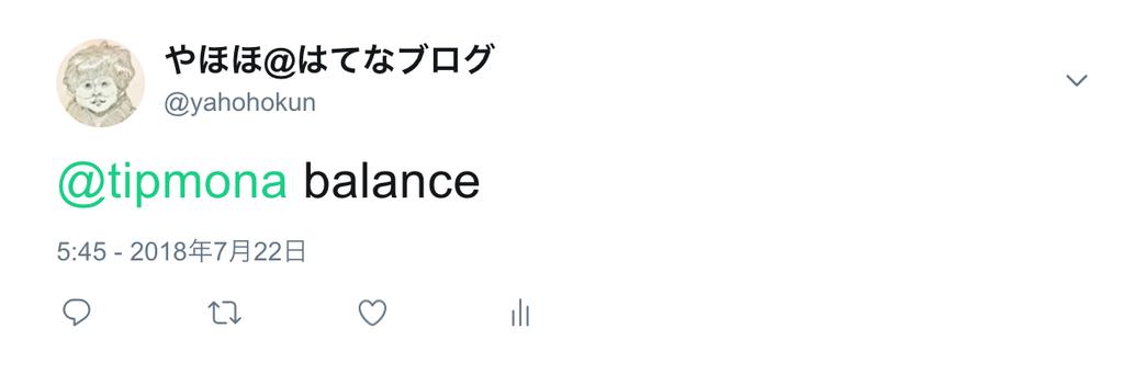 f:id:yahohokun:20180905080901p:plain