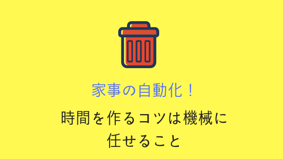 f:id:yahohokun:20180909204921p:plain