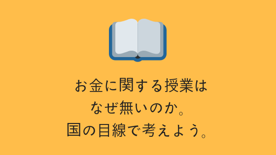 f:id:yahohokun:20180912232217p:plain