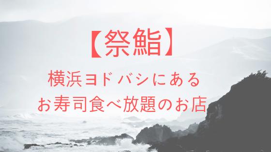 f:id:yahohokun:20190113231851p:plain