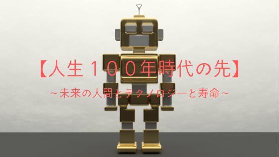 f:id:yahohokun:20190120143356p:plain