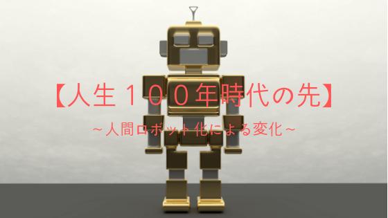 f:id:yahohokun:20190131213634p:plain