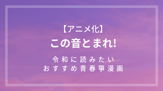 f:id:yahohokun:20190414143323p:plain