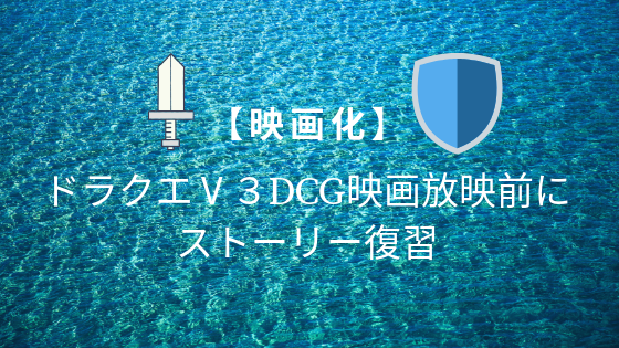 f:id:yahohokun:20190429084203p:plain