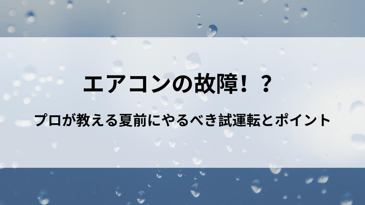 f:id:yahohokun:20190526120722p:plain