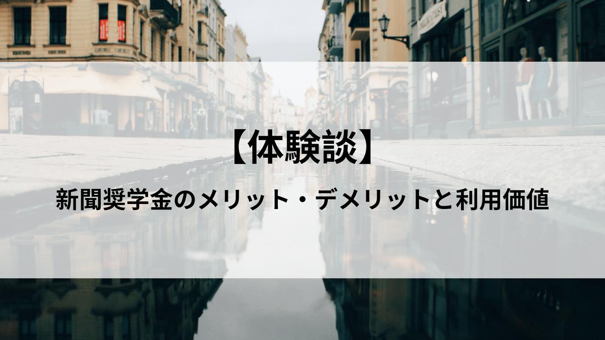 f:id:yahohokun:20190614061611p:plain