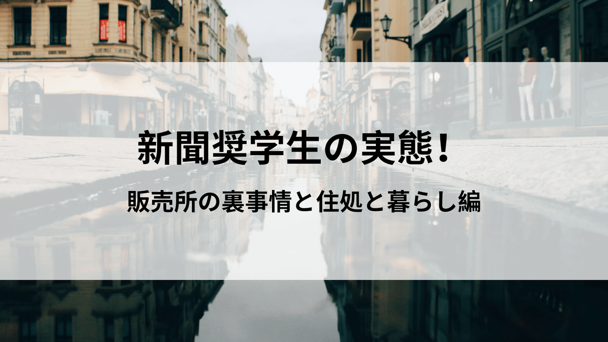 f:id:yahohokun:20190616104041p:plain