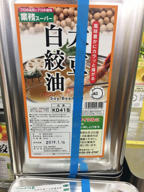 f:id:yahori_tsukasa:20170417172856j:plain