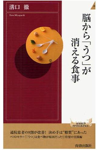 f:id:yahori_tsukasa:20180203082257j:plain