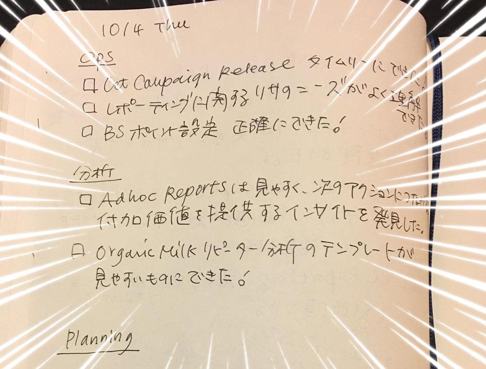 f:id:yahori_tsukasa:20181111100847j:plain