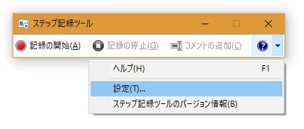 f:id:yaimairi:20160822001511p:plain