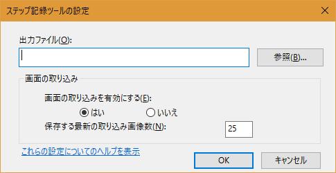 f:id:yaimairi:20160822002001p:plain