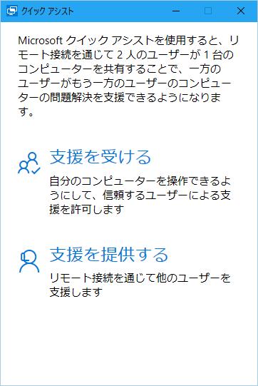f:id:yaimairi:20160825221728p:plain