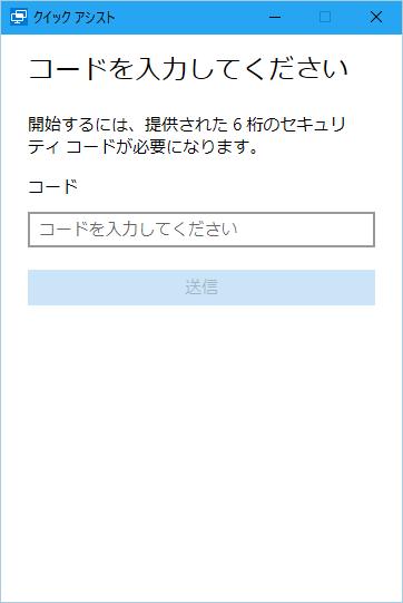 f:id:yaimairi:20160825221900p:plain