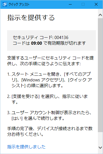 f:id:yaimairi:20160825222833p:plain