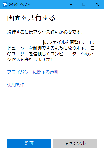 f:id:yaimairi:20160825230252p:plain