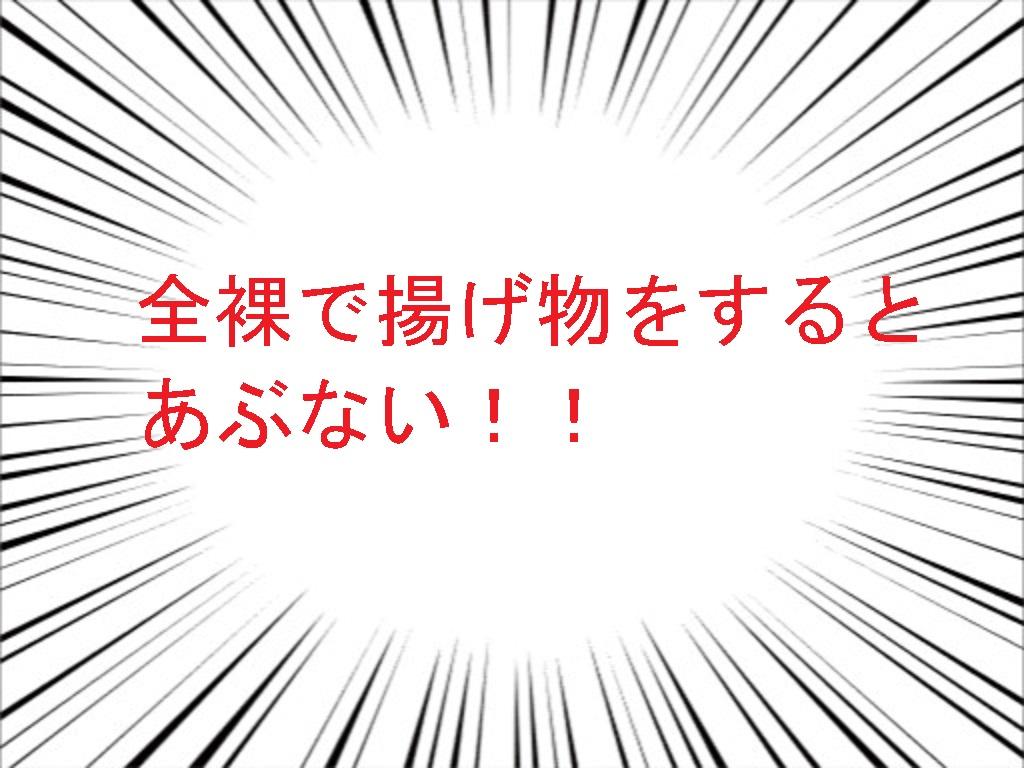 f:id:yaitaonigiri:20200308155323j:plain