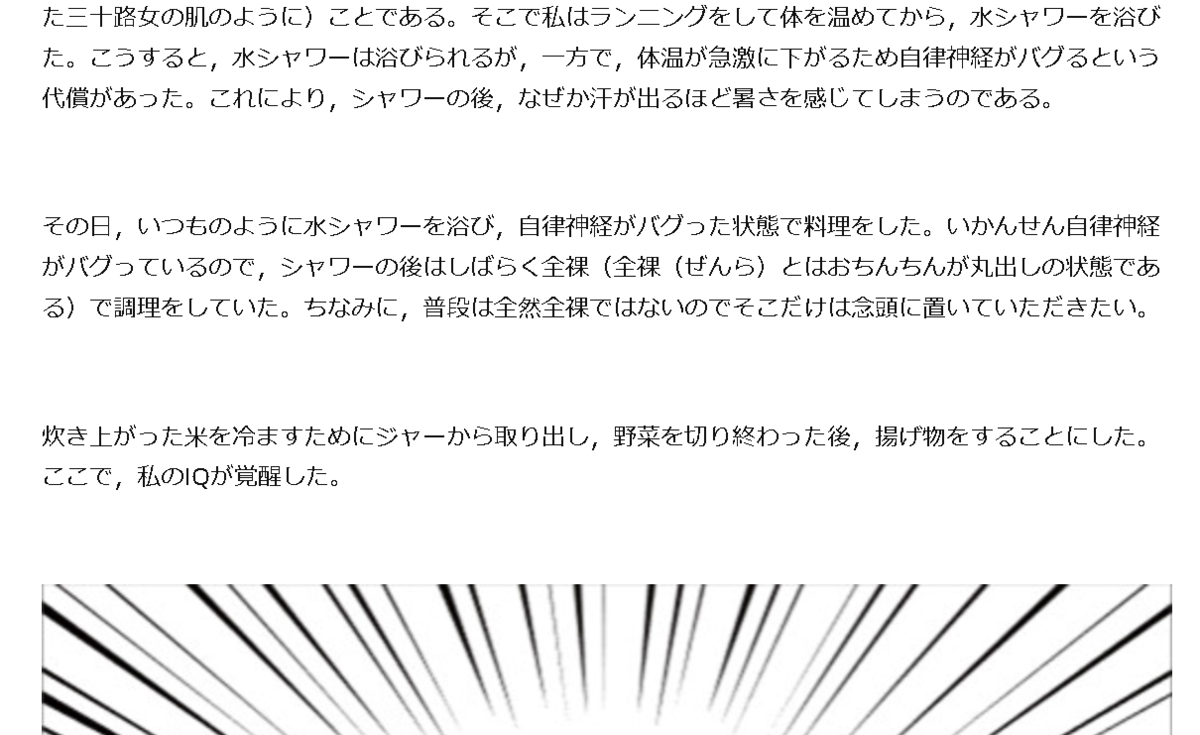 f:id:yaitaonigiri:20200308160449p:plain