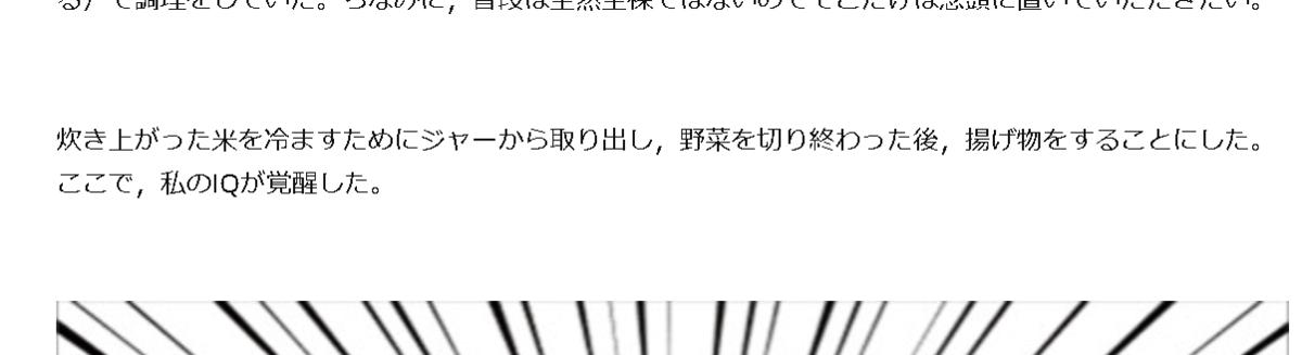 f:id:yaitaonigiri:20200308160556p:plain