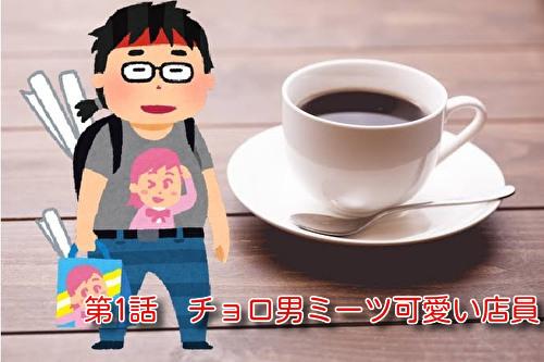f:id:yaitaonigiri:20200612123912j:plain