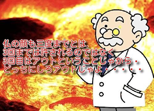 f:id:yaitaonigiri:20201005083649j:plain