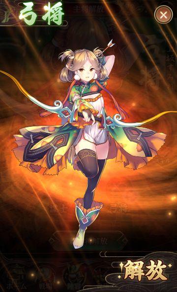 f:id:yaji-ji:20200809153054j:plain