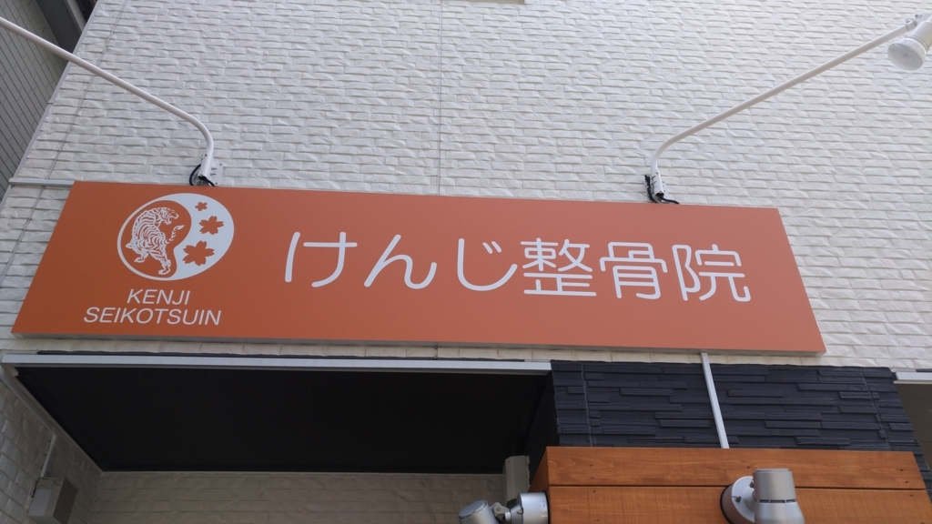 f:id:yajimakaoru:20171011102451j:plain
