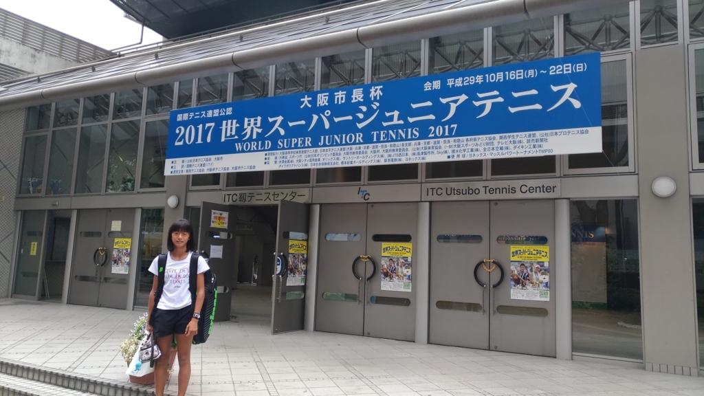 f:id:yajimakaoru:20171013183827j:plain