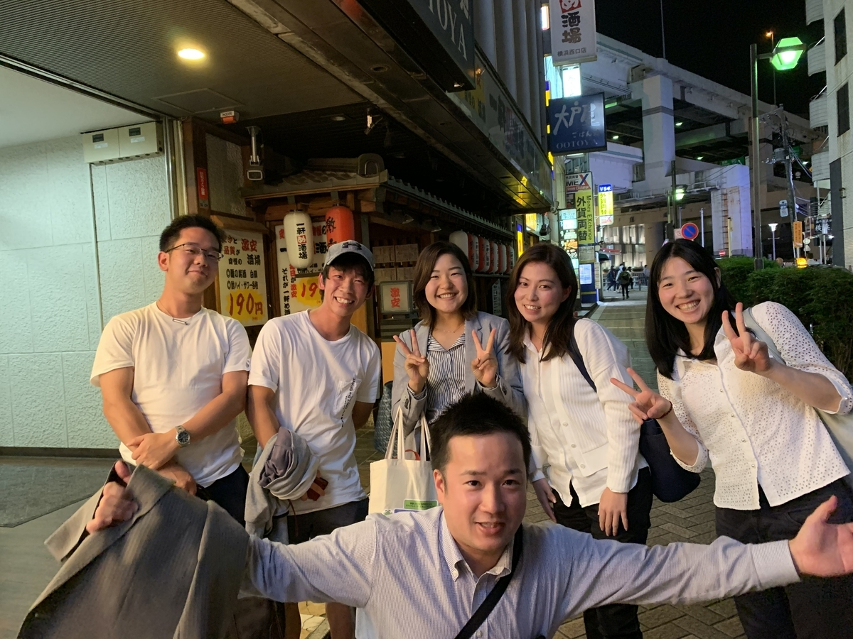 f:id:yajimakaoru:20191011133757j:plain