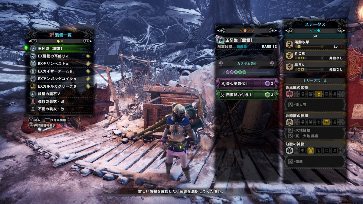 f:id:yajir0be1129:20191123223542j:plain