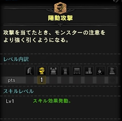 f:id:yajir0be1129:20191123235234j:plain