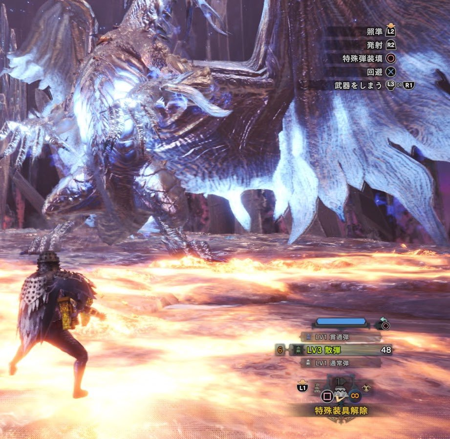 f:id:yajir0be1129:20191124004458j:plain