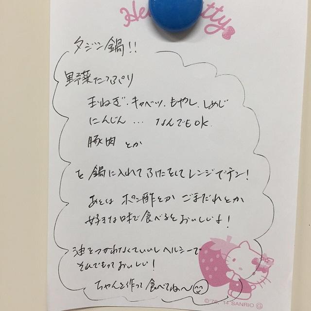 f:id:yajirobe0123:20170704153649j:plain
